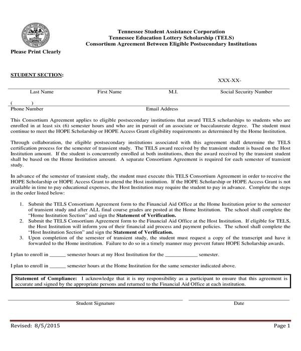 lottery scholarship consortium agreement form