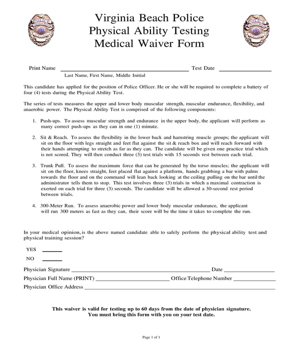 physical ability testing medical waiver form