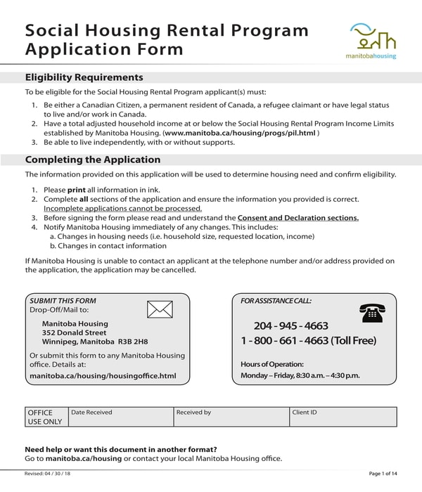 rental program application form