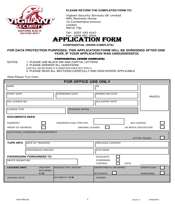 security guard application form sample