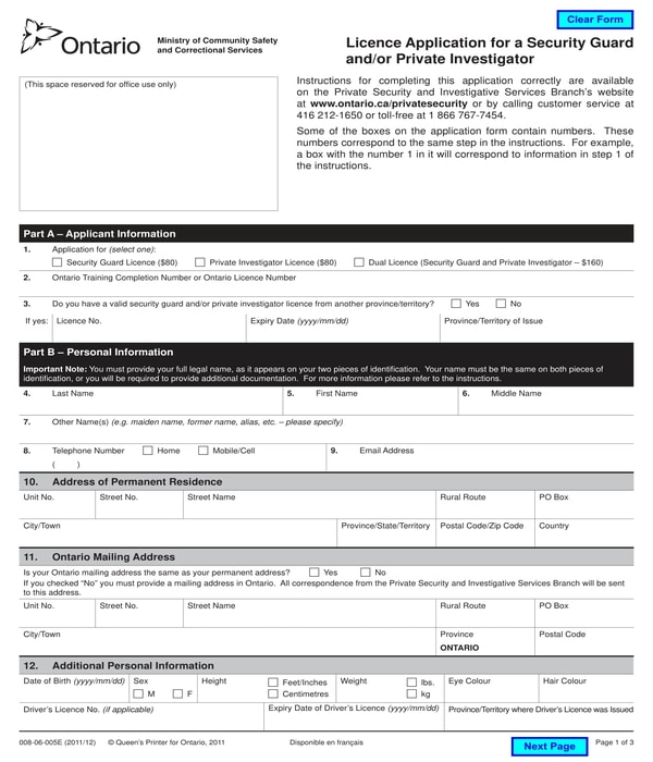 security guard licence application form