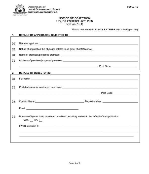 application notice of objection form