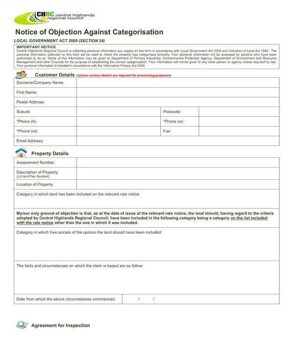 categorisation notice of objection form