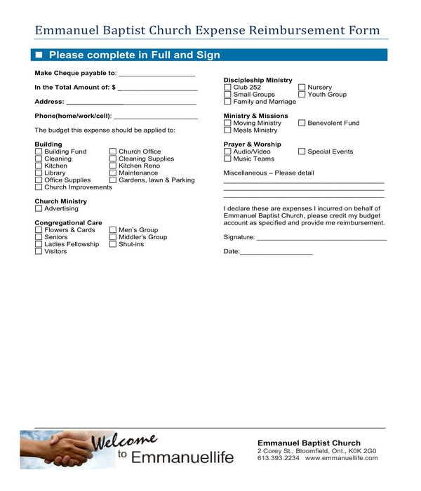 church expense reimbursement form