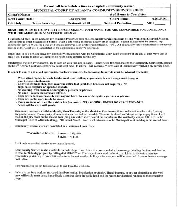 community service sheet form