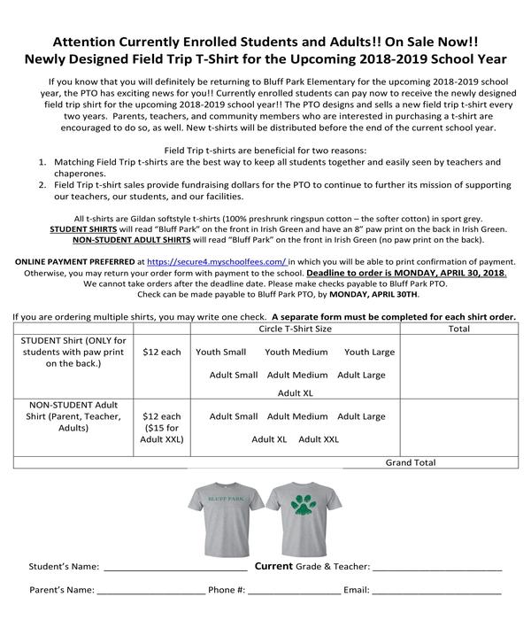 field trip t shirt order form