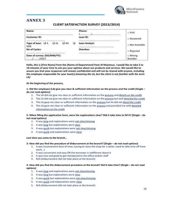 financial client satisfaction survey form