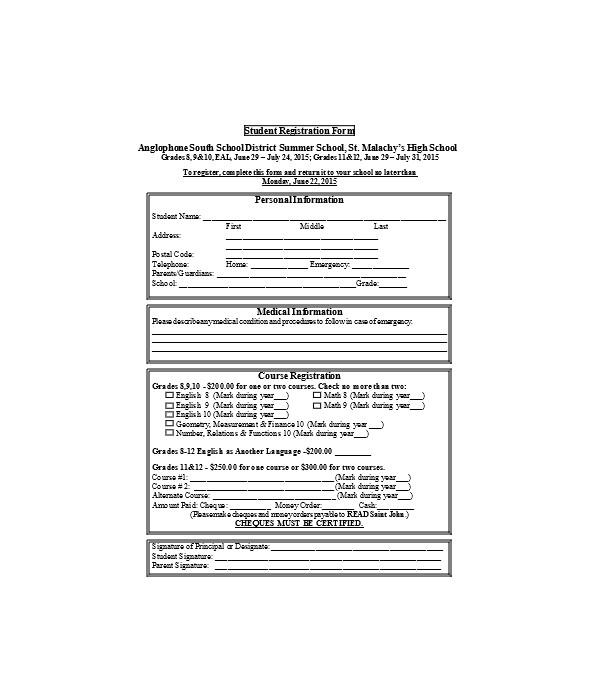general student registration form