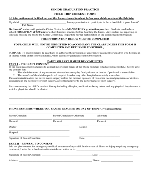 graduation practice field trip consent form