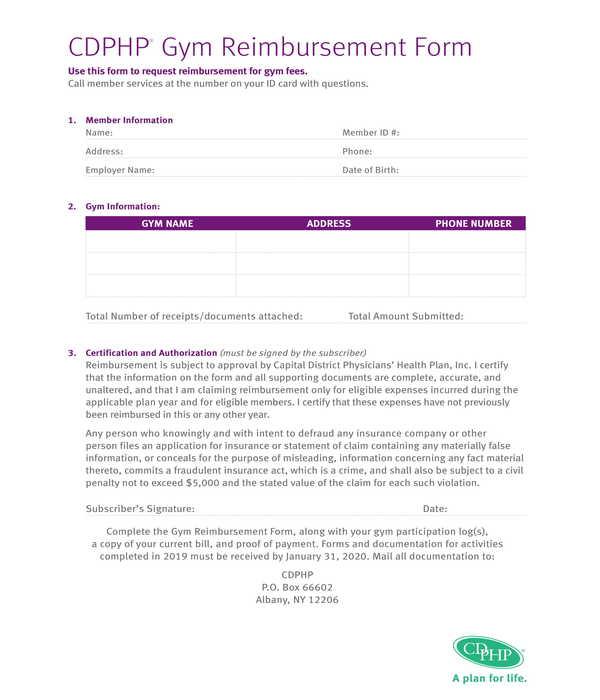 gym reimbursement form