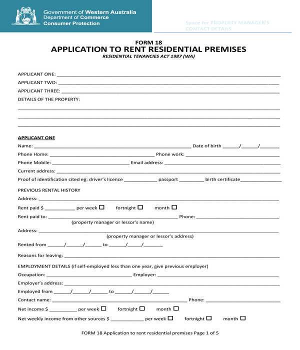 legal apartment rental application form