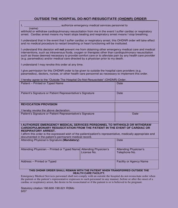 outside hospital do not resuscitate order form