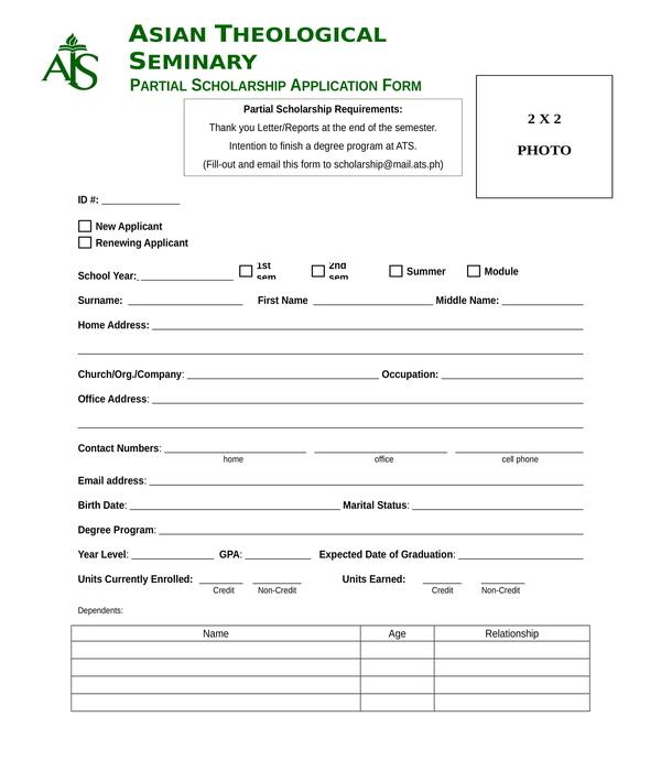 partial scholarship application form