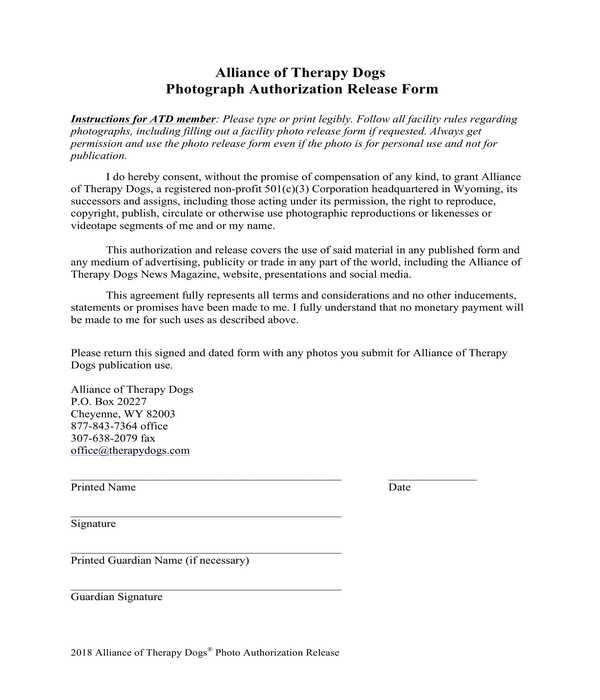 pet photograph authorization release form