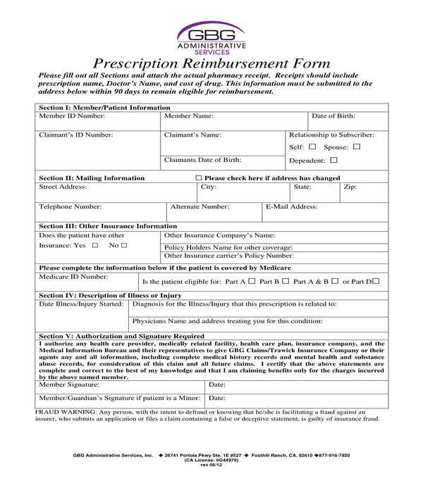 prescription reimbursement form