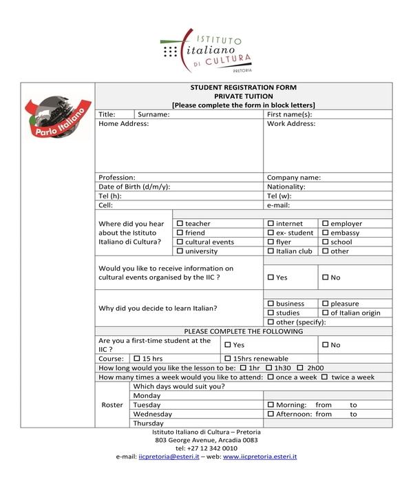private tuition student registration form