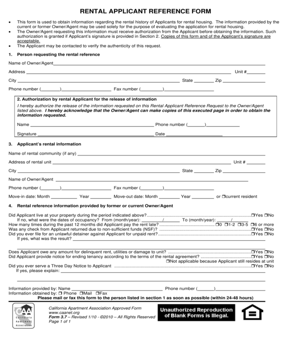 rental applicant reference form