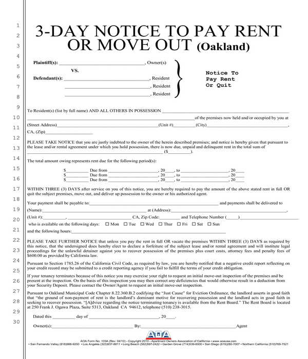 state three day notice to pay or quit form