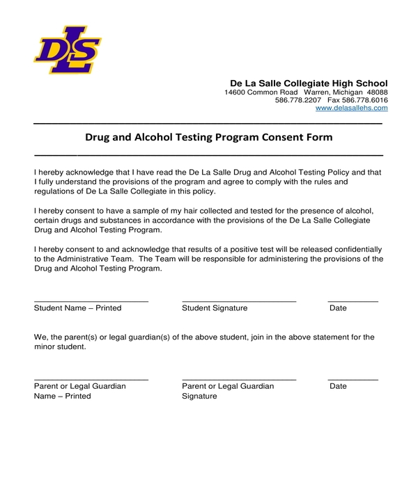 student drug alcohol testing program consent form