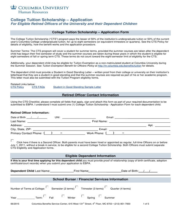 tuition scholarship application form