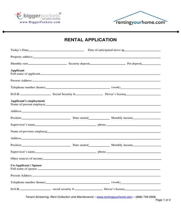 general house rental application form