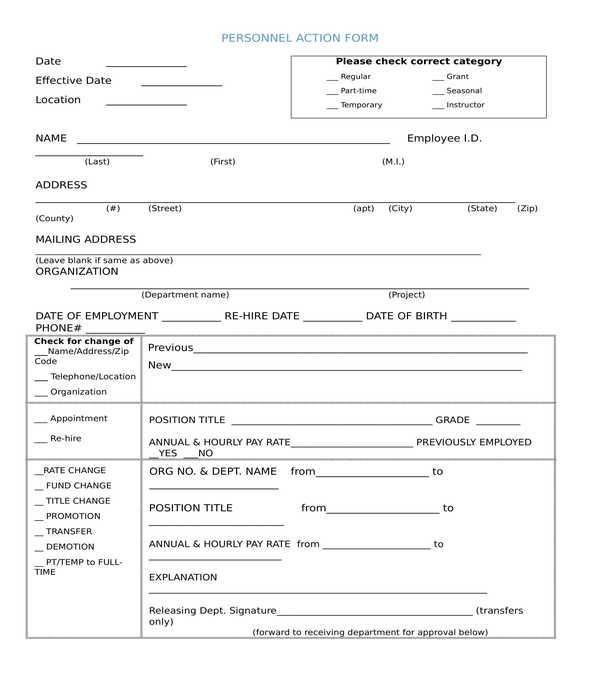 generic personnel action form