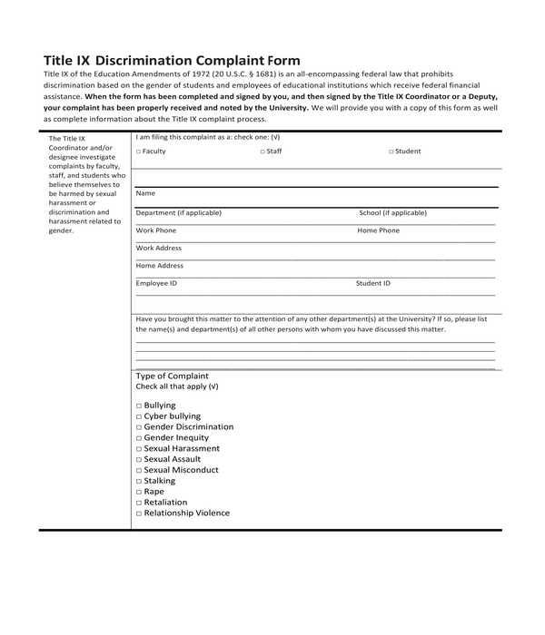 hr discrimination complaint form
