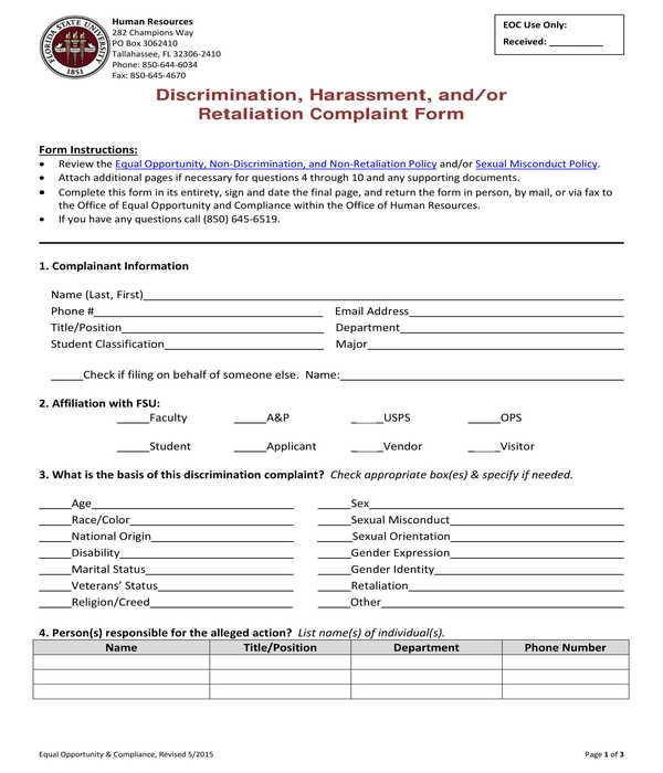 hr discrimination harassment retaliation complaint form