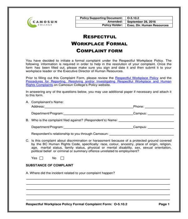 hr workplace complaint form