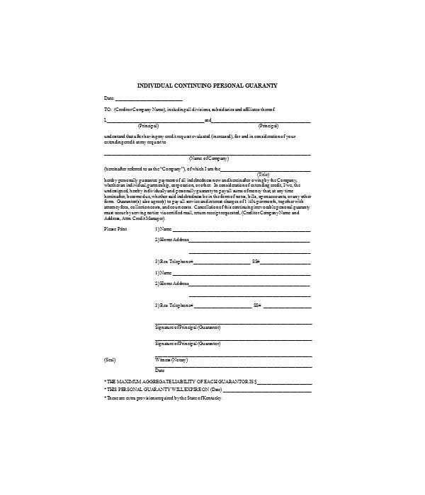 individual personal guarantee form