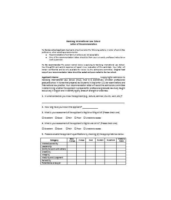 international law school recommendation letter