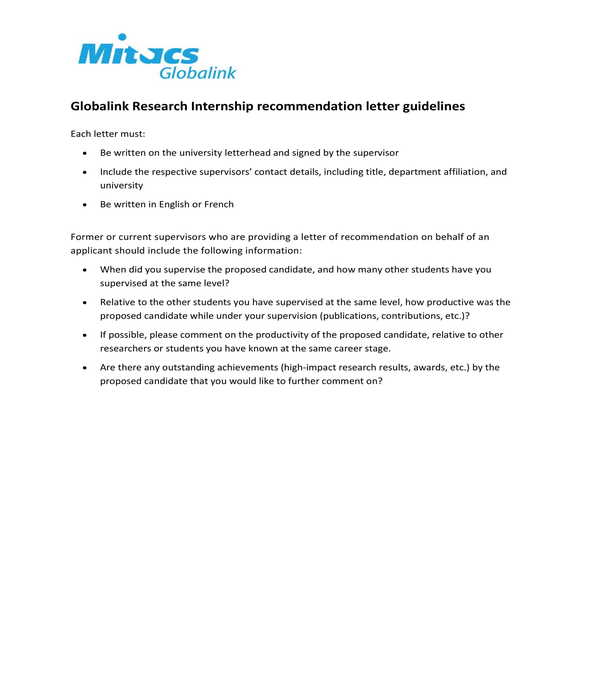internship recommendation letter guideline form