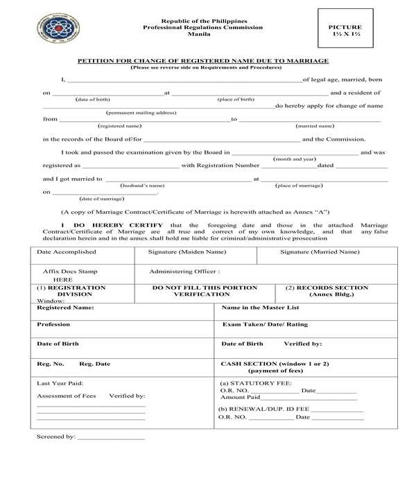marriage name change petition form