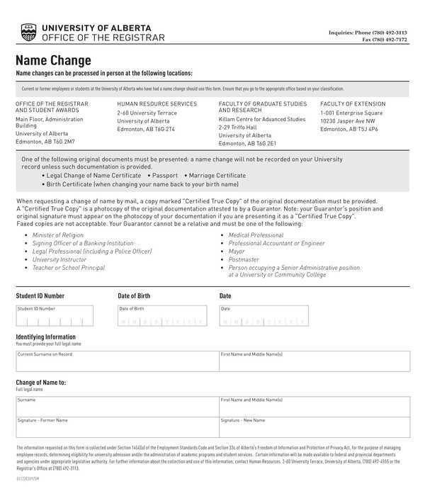 name change form sample