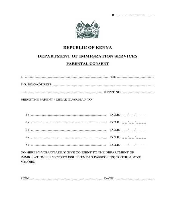 passport immigration parental consent form