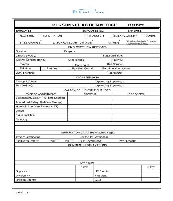 personnel action notice form
