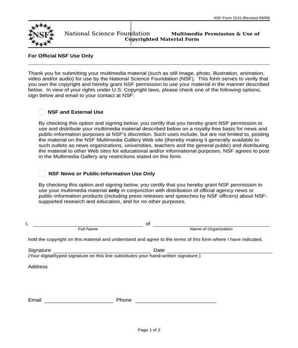 photo submission and copyright release form