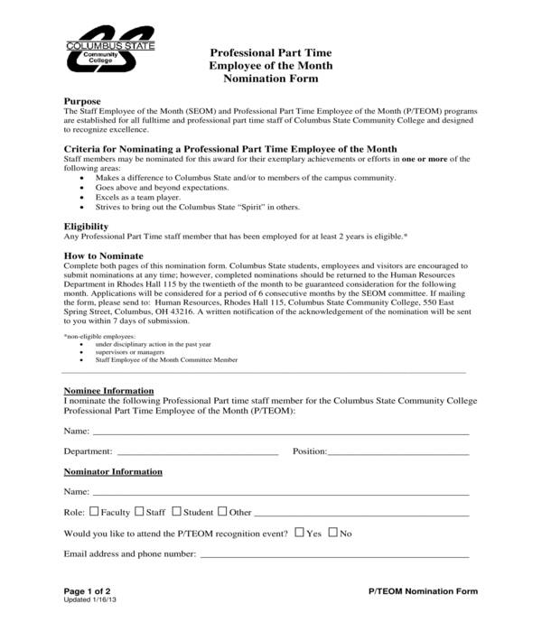 professional part time employee of the month nomination form