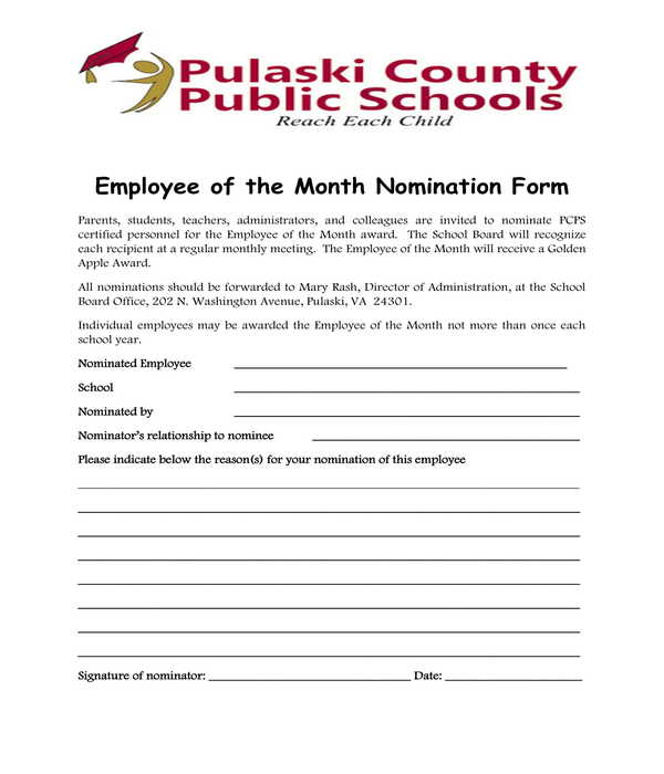 public school employee of the month nomination form