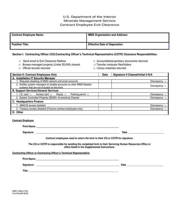 contract employee exit clearance form