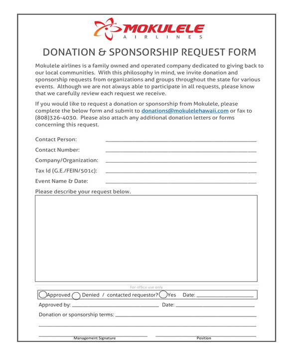 donation and sponsorship request form
