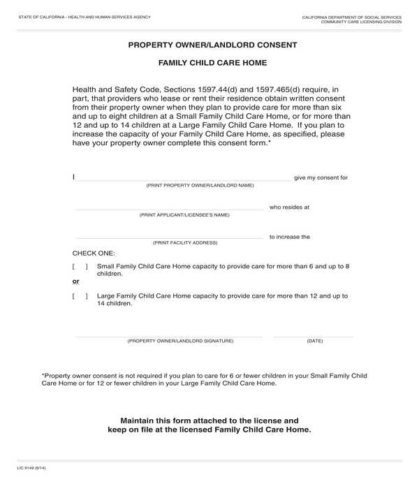 family child care home landlord consent form