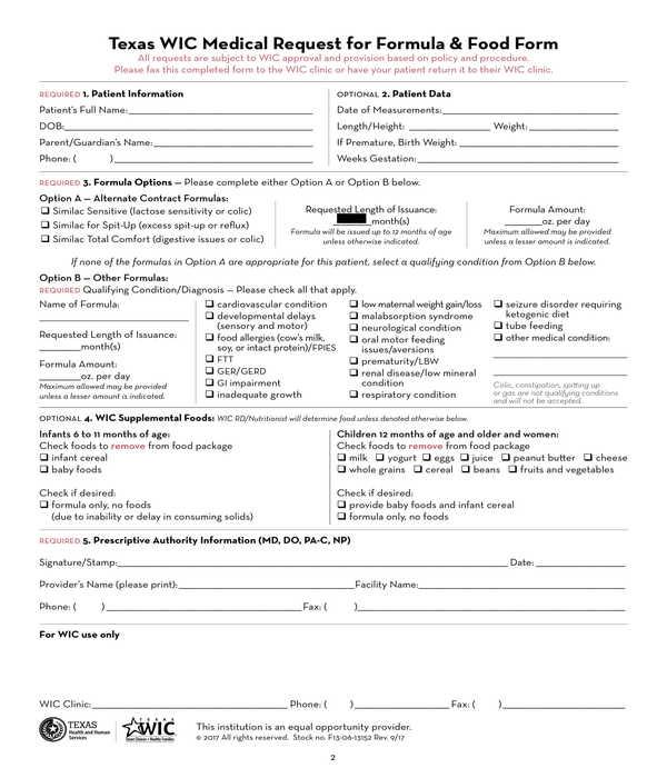 formula and food medical request form