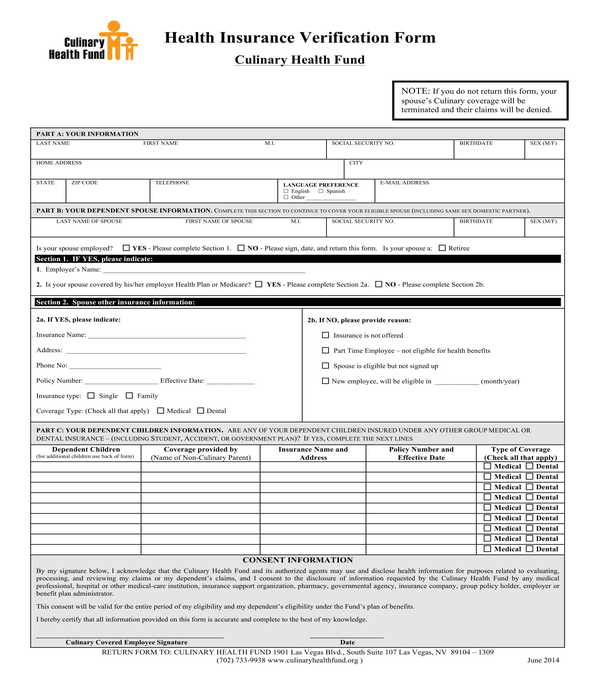 health insurance verification form sample