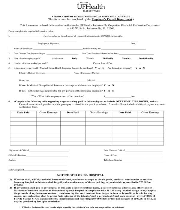 medical insurance and income verification form