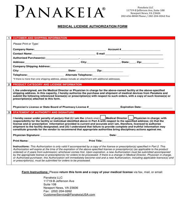 medical license authorization form