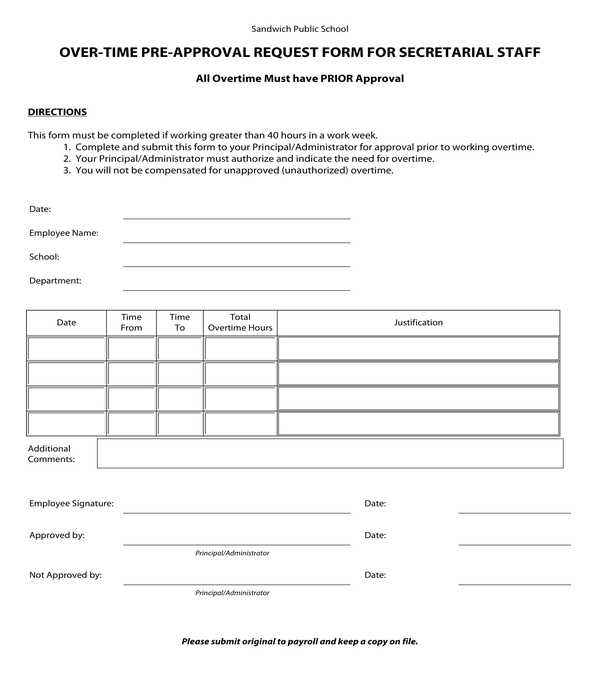 overtime approval request form