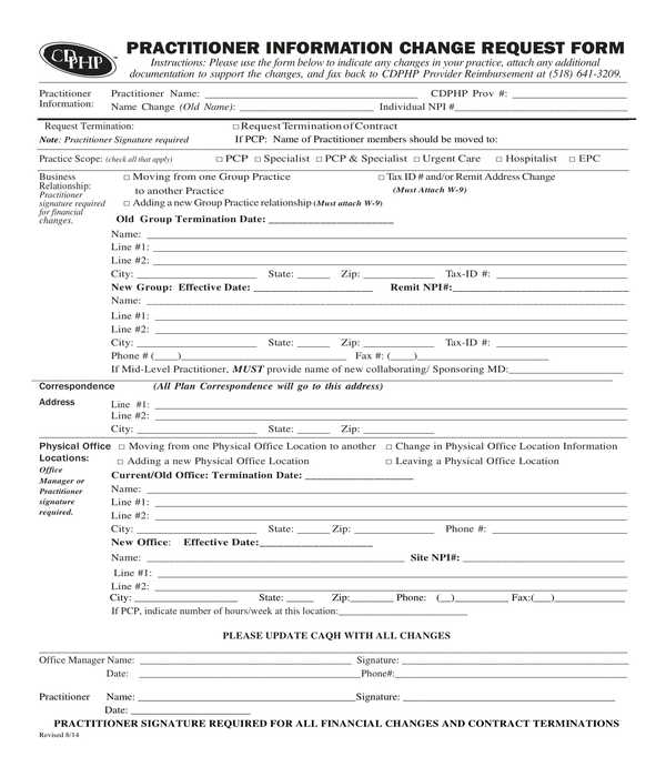 practitioner information change request form