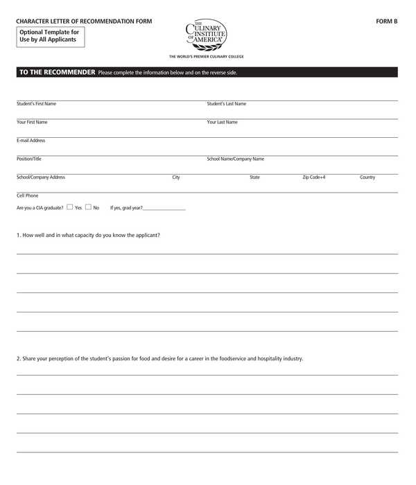 professional character letter of recommendation form
