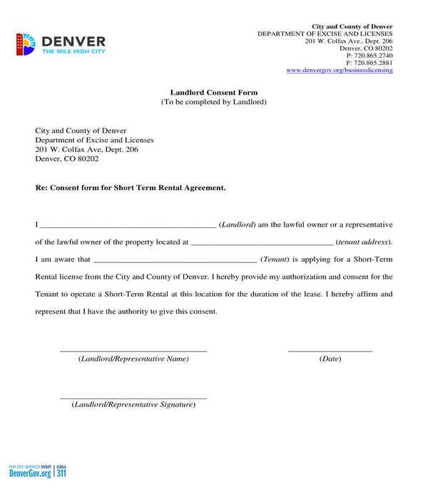 short term rental agreement landlord consent form